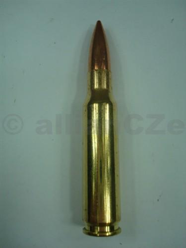 308 Win Remington 168gr BTHP MATCHKING - 20ks Náboje kompletníRemington.308 Win 168 gr BTHP MATCHKING20 ks v baleníprodej na ZP !