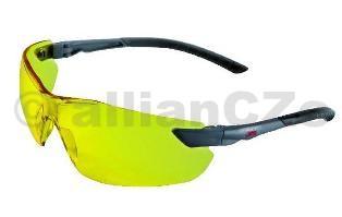 brýle střelecké lehčené - 3M - žluté OCHRANNÉ střelecké BRÝLE LEHČENÉ - žluté- 3MBrýle 22 g
